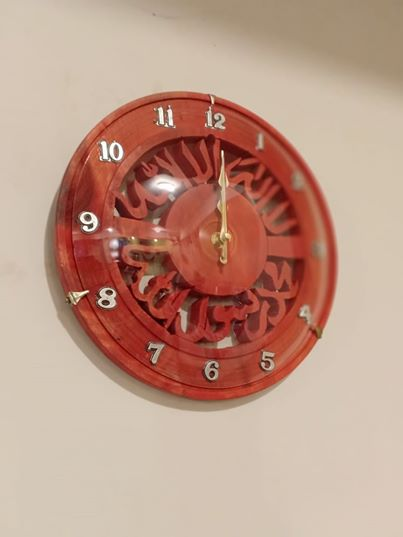 first kalma clock